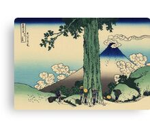 Hokusai Katsushika - Mishima Pass in Kai Province Canvas Print