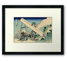 Hokusai Katsushika - Mount Fuji from the mountains of Totomi Framed Print