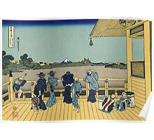 Hokusai Katsushika - Sazai hall - Temple of Five Hundred Rakan Poster