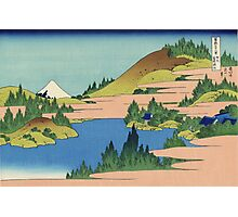 Hokusai Katsushika - The lake of Hakone in Sagami Province Photographic Print