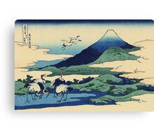 Hokusai Katsushika - Umezawa in Sagami Province Canvas Print