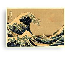Katsushika Hokusai - The Great Wave Off the Coast of Kanagawa 19th century Canvas Print