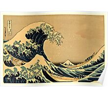 Katsushika Hokusai - The Great Wave Off the Coast of Kanagawa 19th century Poster