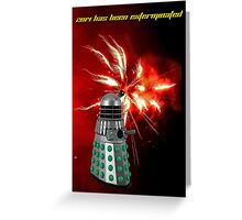 2014 has been exterminated Greeting Card