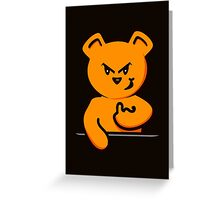 Smirky Teddy Greeting Card