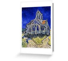 Vincent Van Gogh -  Church In Auvers Sur Oise, View From  Chevet 1890  Greeting Card