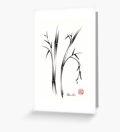 """Morning""  sumi-e brush pen bamboo drawing/painting Greeting Card"