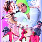 Filthy Frank Pastel Squad by CapricaPuddin
