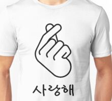 "Korean Finger Heart ""I Love You"" Hangul Unisex T-Shirt"
