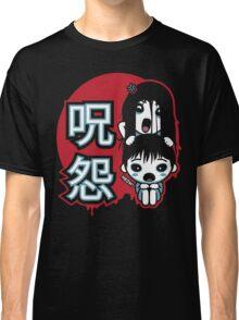 Ju-On Kawaii Classic T-Shirt