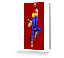 Blue Ken Shoryuken Greeting Card
