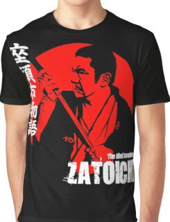 Shintaro Katsu Japan Retro Classic Samurai Movie Zatoichi The Blind Swordsman  Graphic T-Shirt