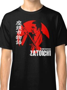 Shintaro Katsu Japan Retro Classic Samurai Movie Zatoichi The Blind Swordsman  Classic T-Shirt