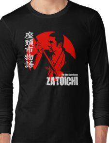 Shintaro Katsu Japan Retro Classic Samurai Movie Zatoichi The Blind Swordsman  Long Sleeve T-Shirt