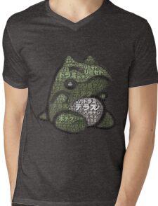 Substitute Mens V-Neck T-Shirt