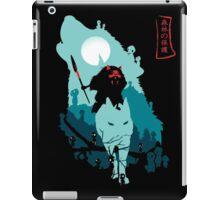 Princess Mononoke iPad Case/Skin