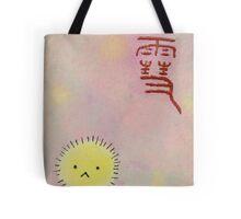 Yukine Spirit Form Tote Bag