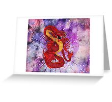 Mystical Dragon Greeting Card