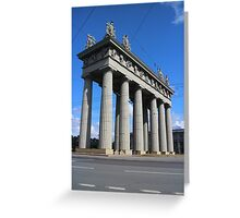 View of the Triumphal Arch in St. Petersburg Greeting Card