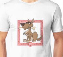 Chinese Astrological Sign Dog Unisex T-Shirt
