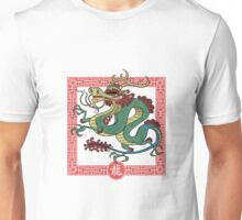 Chinese Astrological Sign Dragon Unisex T-Shirt