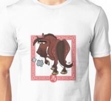 Chinese Astrological Sign Horse Unisex T-Shirt