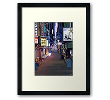 Night in Japan  Framed Print