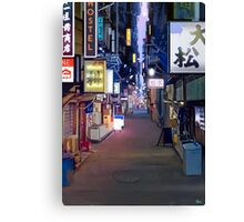 Night in Japan  Canvas Print