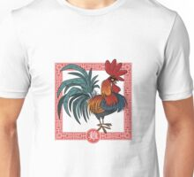 Chinese Astrological Sign Rooster Unisex T-Shirt