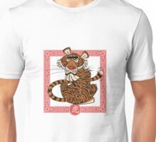 Chinese Astrological Sign Tiger Unisex T-Shirt