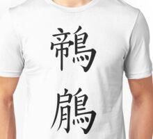 Buzzard Unisex T-Shirt