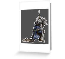 Don't give up! Greeting Card