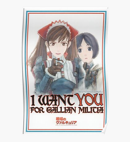 I want YOU for Gallian Militia Poster