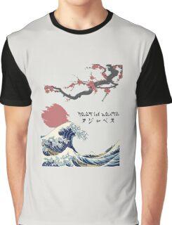 Jun R.I.B. Graphic T-Shirt