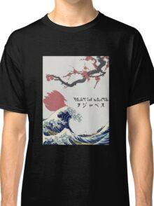 Jun R.I.B. Classic T-Shirt