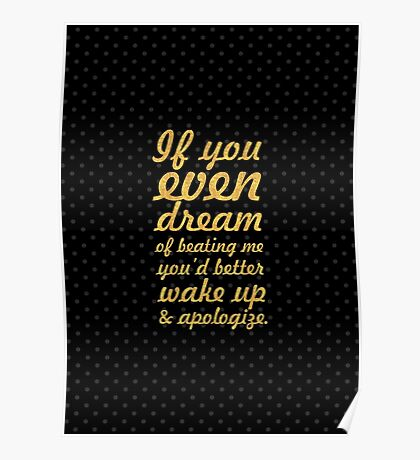 """If you even dream... """"Muhammad Ali"""" Inspirational Quote Poster"""