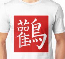 Stork Stencil  Unisex T-Shirt