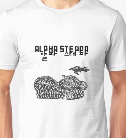 Alpha Steppa ! Unisex T-Shirt