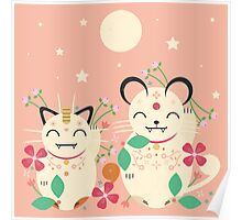 Lucky Cats  Poster