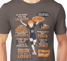 The Strongest Decoy Quotes Unisex T-Shirt