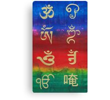 Om (Universal sound) in different languages Canvas Print
