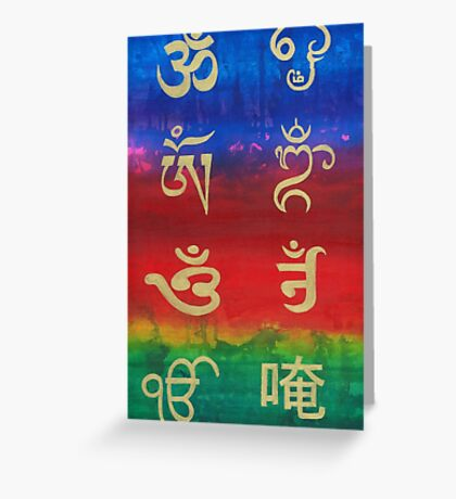 Om (Universal sound) in different languages Greeting Card