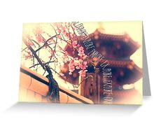 Explore Plum Blossoms Pagoda Bamboo Fence Greeting Card