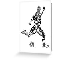 Soccer Football Languages Typography Greeting Card