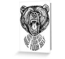 Save Your Self - Bear Greeting Card