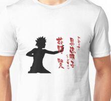 Ninja Kanji Unisex T-Shirt