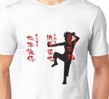 Naruto Jutsu Unisex T-Shirt