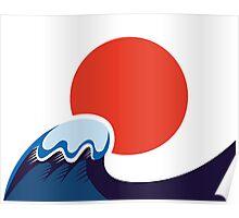 Earthquake and Tsunami memory damaged Japan Poster
