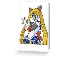 Sailor Moon Moon Greeting Card