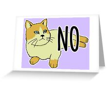 NO - Feminist Cat Greeting Card